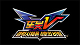 또봇V 갤럭시웨폰 4호의 비밀