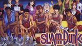 슬램덩크 HD