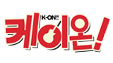 [자막] 케이온
